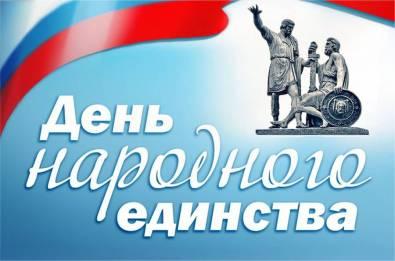 prazdnik_e2d5803308